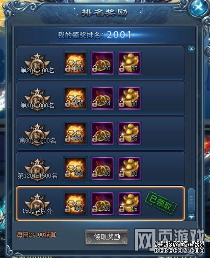 绑定元宝获取途径大揭秘(三)
